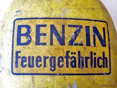 немецкая фляга для бензина